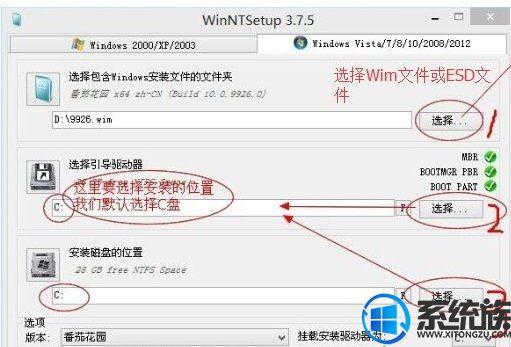 Win10系统安装ESD文件的方法
