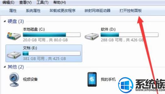 win7提示应用程序无法正常启动0xc0000142怎么处理