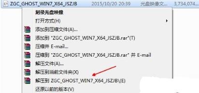 怎么查ISO镜像中的gho文件