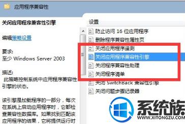 win7系统打开程序怎么提示Microsoft基础类应用程序已停止工作