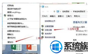 Win10中远程连接和远程桌面用户怎么设置