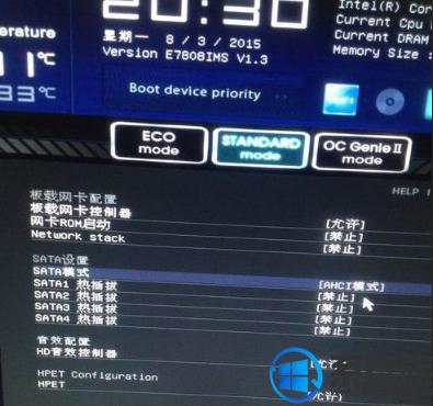 """重装win7系统族碰到系统提示""""windows无法安装完成""""怎么办"""