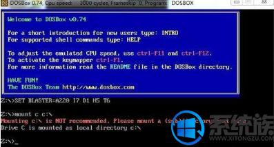 win7系统如何正常运行debug|win7系统运行debug的方法