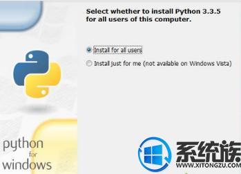 win7系统怎么运行python win7系统运行python的教程