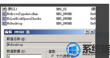 win7系统电脑右键没有属性选项要怎么办?