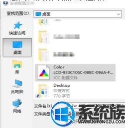 双系统苹果电脑BootCamp安装的Windows系统色温偏冷如何设置