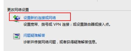 win10系统怎么配置vpn