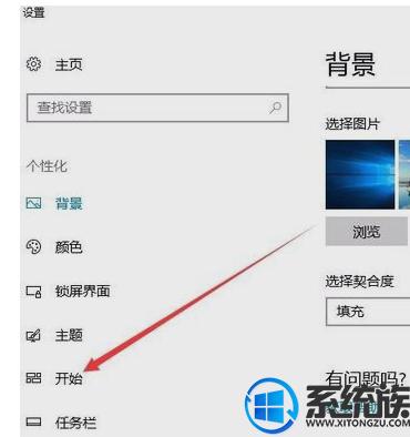 Win10系统文件资源管理器在哪怎么添加到开始菜单