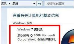 win7安装ie10提示安装程序无法启动怎么回事