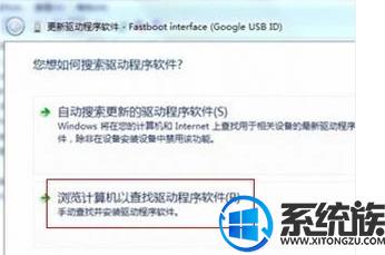 U盘插入电脑提示:未能成功安装设备驱动程序怎么办?