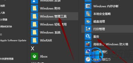 Windows10开启服务管理器的具体过程