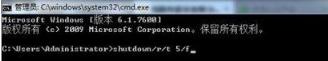win7系统忘记开机密码怎么才能进入桌面