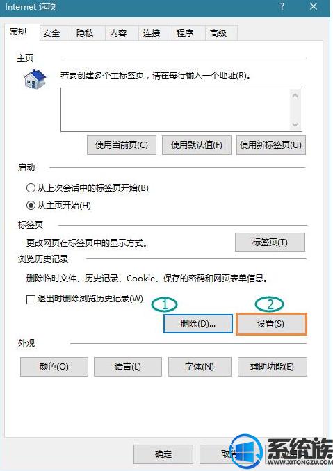 win10系统下怎样查看QQ空间加密相册照片