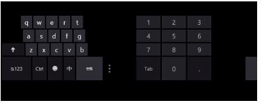 win8虚拟键盘怎么打开|win8打开桌面键盘教程方法