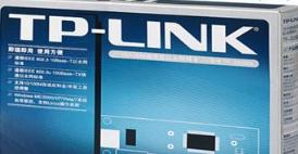 win7系统电脑网卡坏了跟换的教程