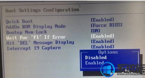 win7系统怎么取消按f1键启动