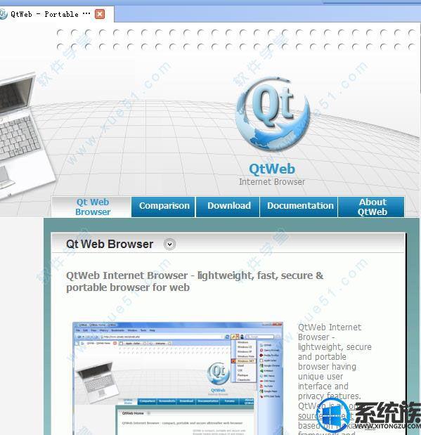 qt助手浏览器绿色破解版v2018