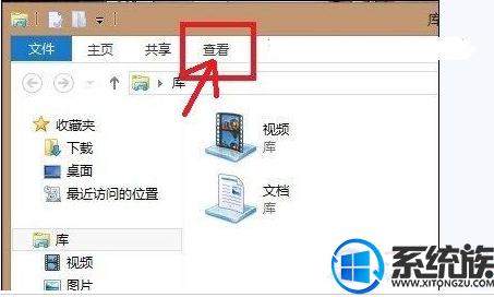 win8怎么不显示隐藏文件 win8设置看不到隐藏文件教程