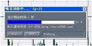 win7怎么利用cooledit软件降噪?