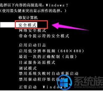 win7 突然界面黑屏怎么办? win7界面黑屏修复教程