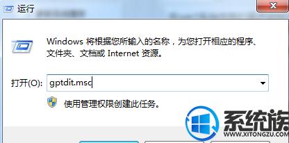 win7中木马病毒后怎么才能彻底清除|win7中木马彻底清除的方法