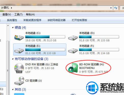 win7iso文件怎么打开