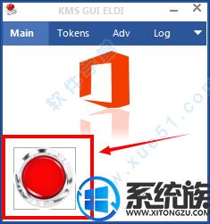 office2019激活码分享|office2019激活密钥(附激活教程)