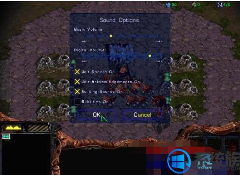 Windows7系统下玩星际争霸没声音要怎么办呢?