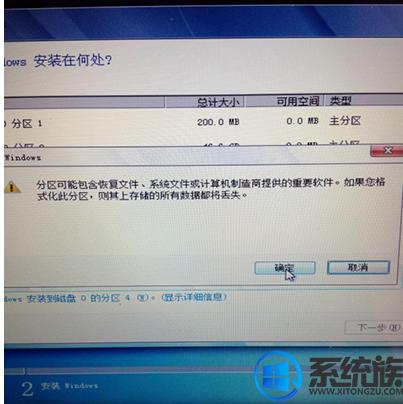 macbook系统如何安装win7系统|macbook系统安装win7系统的教程