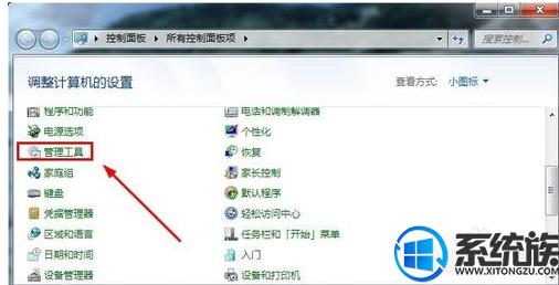 神舟战神Z7-KP7S1 win7计算机如何取消共享密码