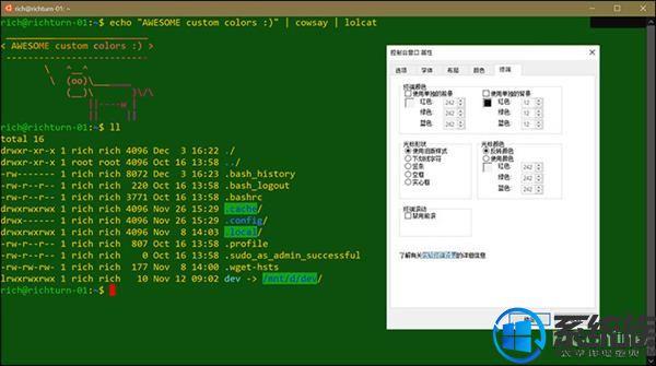 win10 1903 64位专业版下载_windows10 1903官方原版系统下载