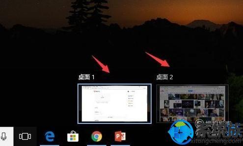 Windows10系统如何让窗口智能分屏显示