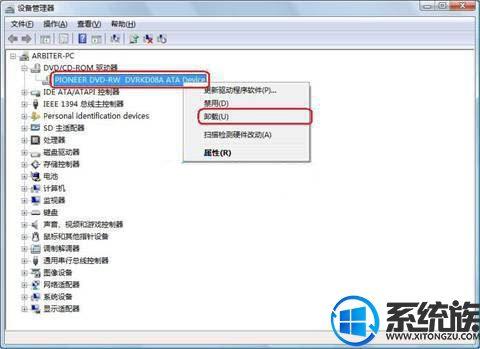 安装Win8系统电脑内置光驱无法识别光碟怎么办
