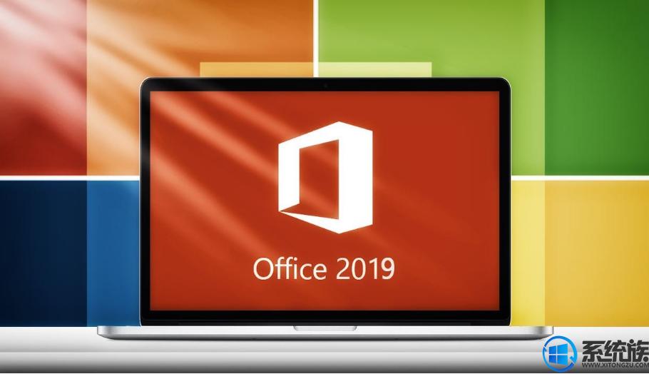 分享最新的一批office2019密钥|免费赠送的office2019激活密钥 - 第1张  | 第五维