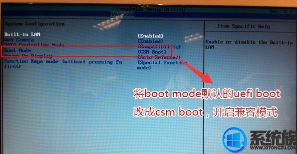 东芝Z40-B K12M如何装Win7|东芝Z40-B K12M一键装Win7旗舰版