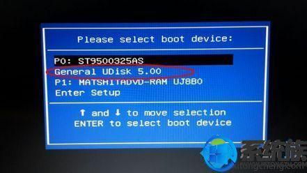 神舟电脑如何装Win7系统|细讲神舟优雅A400-N280 D4安装Win7的方法
