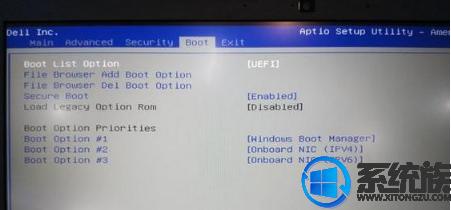 戴尔 XPS 13(XPS13D-5501)预装系统改装Win7旗舰版的方法