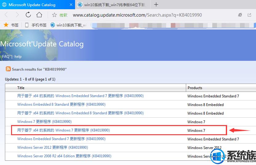 Win7系统安装PS出现丢失D3DCOMPILER_47.dll的处理方法