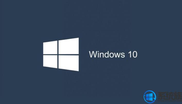 制作Win10激活密钥|下载最新Win10激活密钥使用