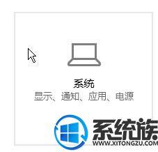 Win10系统上移动热点老是自动关闭的图文解决教程