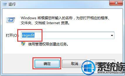 Win7系统无法将网址保存到浏览器收藏夹的解决方法