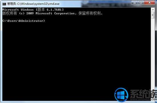 Win7系统MAC地址如何查看|查看Win7系统MAC地址的方法