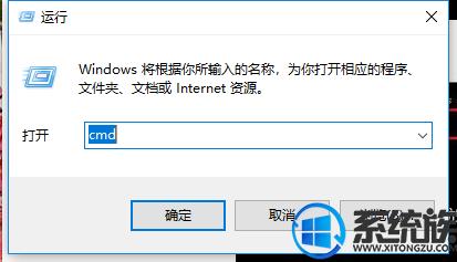 Win10笔记本激活系统过程中提示错误代码0xC004C003该怎么办