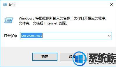 分享Win10系统打不开COM组件提示错误代码80040154的解决方法
