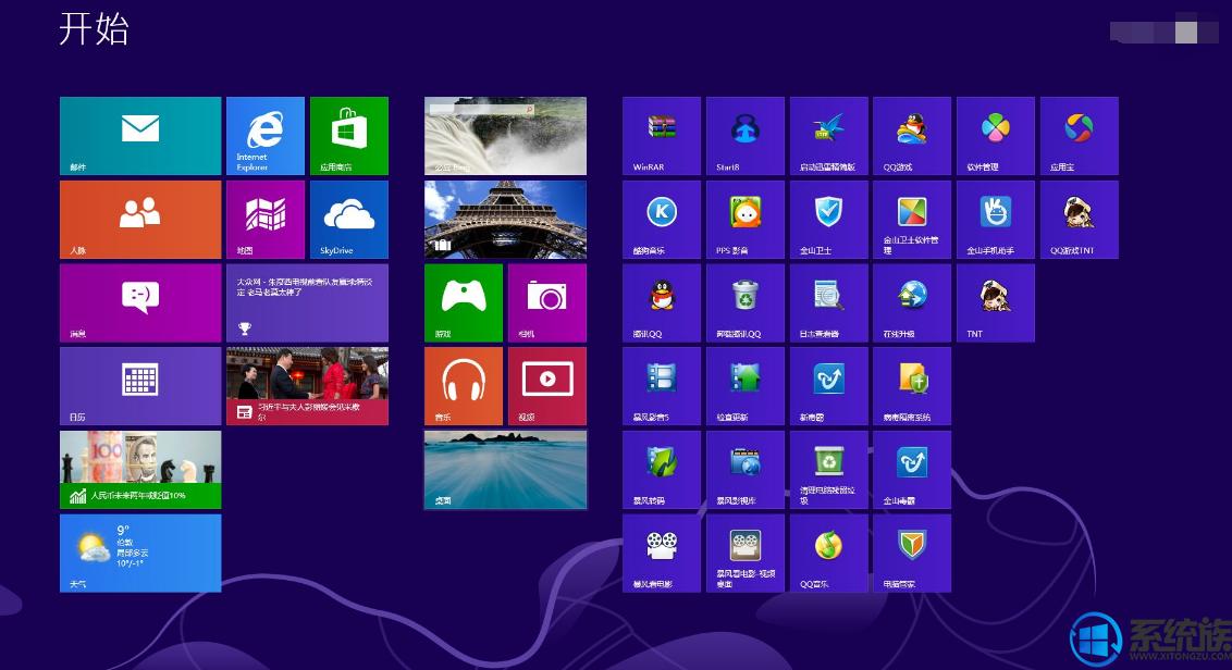Windows8.1产品密钥最新分享|Win8.1专业版激活码免费下载