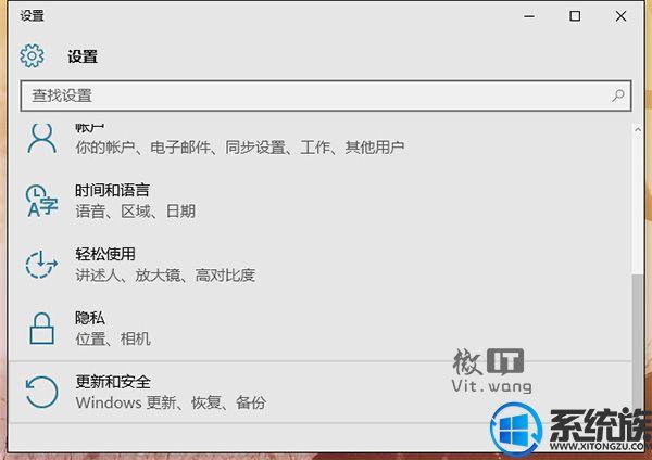 怎么卸载Win10系统已安装的更新|Win10卸载已安装的更新操作方法