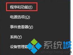 Win10系统上提示丢失d3dx9 26.dll该怎么办?(已解决)