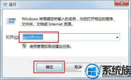 关于Win7系统文件夹选项不见的修复方法