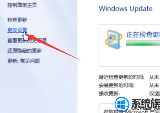 怎么给Win7系统更新升级|进行Win7更新升级的操作教程