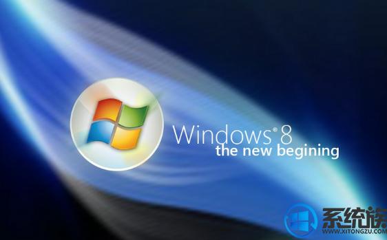 有效激活Win8系统的密钥|分享制作Win8激活密钥下载